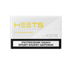 Стики IQOS HEETS YELLOW SELECTION